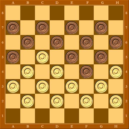 Все шашки заперты