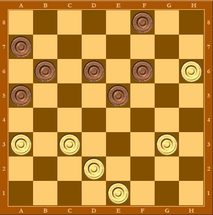 У черных лишняя шашка, но выигрыша нету