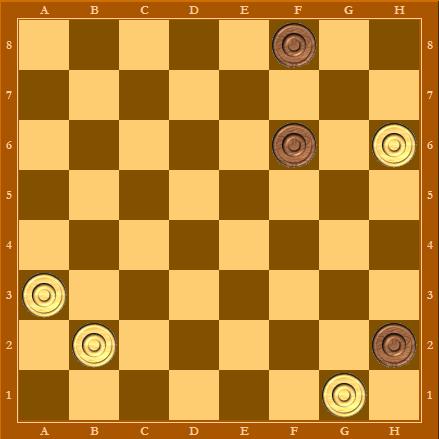Начальная позиция - лишняя шашка у белых