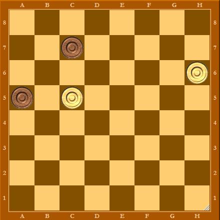 Второй ход белых g5-h6