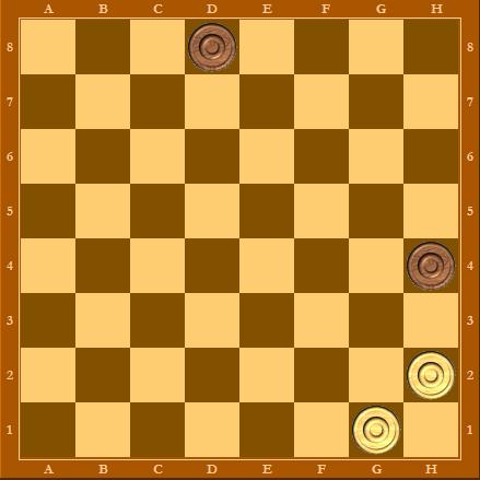 Размен в шашках