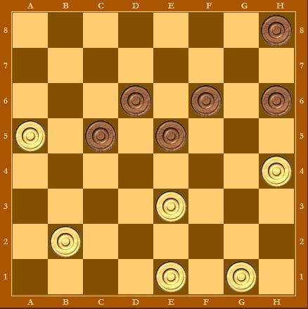 Отсталые шашки
