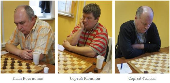 Призеры чемпионата Москвы среди мужчин по международным шашкам 2014