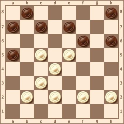 Жертва шашки для отвлечения сил противника