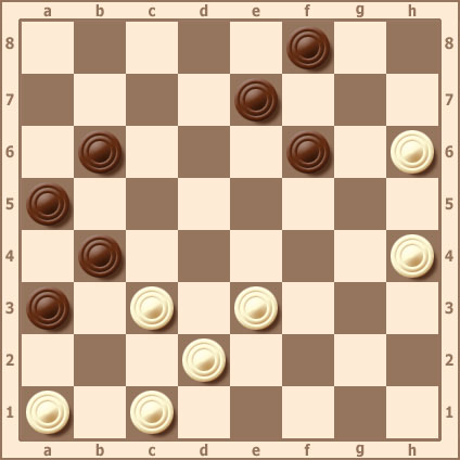 Жертва шашки для прорыва в дамки
